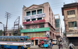 PF Office Barrackpore