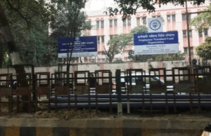 PF Office Kanpur