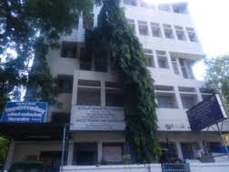 PF Office Solapur